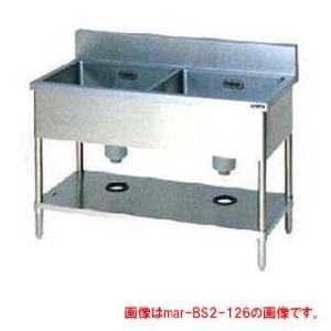 2槽シンク マルゼン BG有 W900×D600×H800〔BS2X-096〕 メーカー直送/代引不可【】|meicho