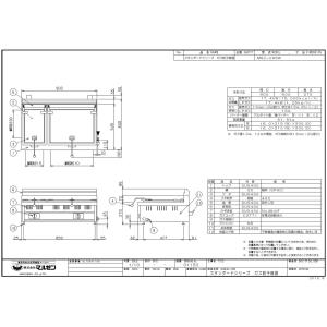 業務用 マルゼン ガス卓上型 餃子焼器 スタンダードシリーズ 鍋2個〔MGZ-096W〕 メーカー直送/代引不可|meicho|02
