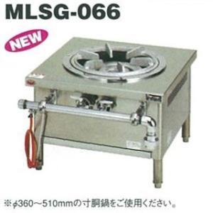 マルゼン 外管式スープレンジ MLSG-066 600×600×450|meicho