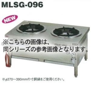 マルゼン 外管式スープレンジ MLSG-126 1200×600×450|meicho