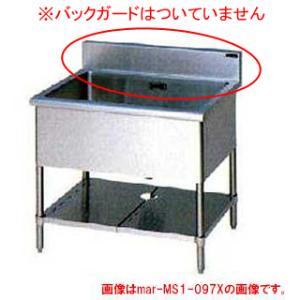 業務用シンク 一槽 マルゼン BG無 W450×D600×H800 MS1-046NX メーカー直送/代引不可【】|meicho