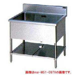 業務用シンク 一槽 マルゼン BG有 W450×D450×H800 MSK1-044X メーカー直送/代引不可【】|meicho