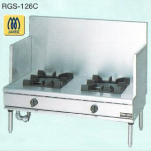 マルゼン NEWパワークックスープレンジ RGS-126C 1200×600×450|meicho