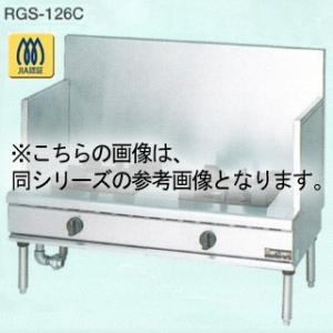 マルゼン NEWパワークックスープレンジ RGS-137C 1300×750×450|meicho