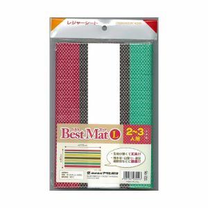 ベストマット L[2-3人用]|meicho