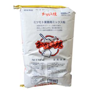蜜元 お好み焼き専用粉[赤版印]12kg|meicho
