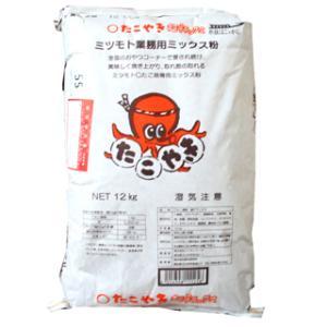 蜜元 たこ焼き専用粉[超デラックス]ころがし式たこ焼き用12kg meicho