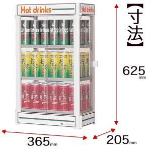 【1年保証付】日本ヒーター CW54-R3 電気缶ウォーマー 3段 350ml/30本収納|meicho|02