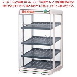 ペットウォーマー 日本ヒーター機器 ペットボトルヒーター 缶コーヒー 保温庫 缶ウォーマー 電気式 4段 350ml/120本収納〔PW120-S4〕【】|meicho