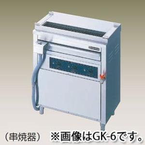 業務用 電気グリラー串焼器 低圧式 スタンドタイプ GK-8 【厨房機器】【メーカー直送/代引不可】【業務用】【】|meicho