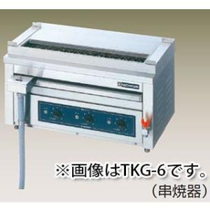 業務用 電気グリラー串焼器 低圧式 卓上タイプ TGK-10 【厨房機器】【メーカー直送/代引不可】【業務用】【】|meicho
