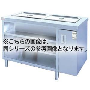押切電機 電気ウォーマーテーブル (オープンキャビネット タイプ) OTC-216 2100×600×800|meicho