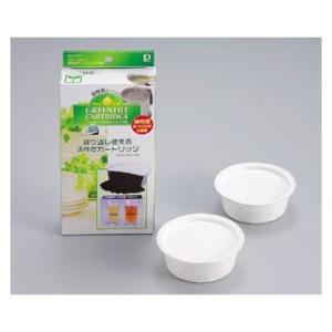 パール金属 グリーンヒット 活性炭カートリッジ2個組H-5101【】 meicho