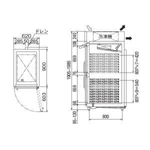 福島工業 フクシマ ドゥフリーザー ベーカリー機器 QBX-118FMLT 「18枚差しW620タイプ」 メーカー直送/代引不可【】 meicho 02