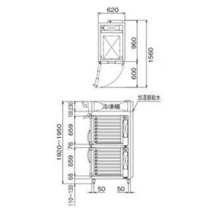 福島工業 フクシマ 2室独立ドゥコンディショナー ベーカリー機器 QBX-216DCLT2 新製品 メーカー直送/代引不可【】|meicho|02