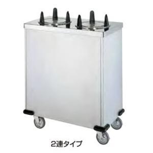 ディッシュディスペンサーカート CD-225W 380×720×854mm|meicho