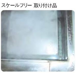スケールフリー 取り付け品 FS|meicho