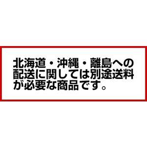 パナソニック 冷蔵ショーケース SAR-C447  【 メーカー直送/代引不可 】|meicho|03