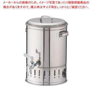 【まとめ買い10個セット品】 ステンレス製 温冷水クーラー 15L|meicho