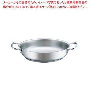 ★検索用★ フィスラー 18-10サーブパン 84-358-201 20cm 【検索ワード】 6-0...