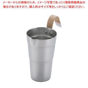 【まとめ買い10個セット品】SA18-8酒タンポ 2合|meicho