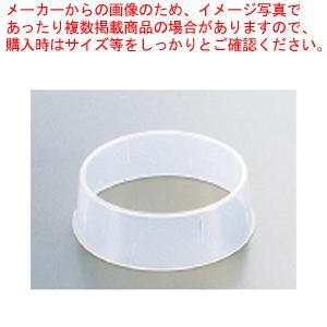 【まとめ買い10個セット品】抗菌丸皿枠(ポリプロピレン) W-3 23〜25cm用 meicho