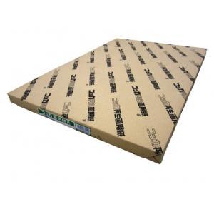 返品交換不可 開催中 まとめ買い10個セット品 コッカ再生画用紙R KG−1254