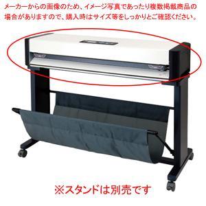 【まとめ買い10個セット品】 拡大印刷機 RP-1000F/AC 1台 マックス 【メーカー直送/代金引換決済不可】|meicho
