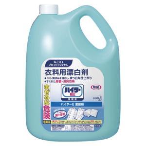 ●除菌もできる塩素系漂白剤。●白物専用。●【特長1】シミ・黄ばみを漂白し、まっ白に仕上げます。【特長...