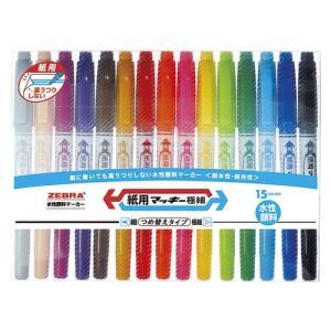●インク色:黒,赤,青,緑,黄,ピンク,オレンジ,ライトブルー,紫,茶,ライトグリーン,ライトブラウ...