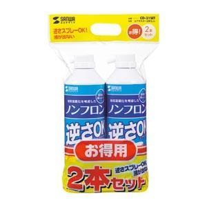 【まとめ買い10個セット品】 エアダスター 逆さOKエコタイプ CD-31SET 2本 サンワサプラ...
