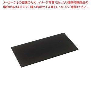 【まとめ買い10個セット品】 耐油クッションマット MR-939-105-0|meicho