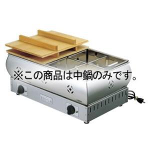 【まとめ買い10個セット品】 EBM 電気 おでん鍋中鍋 尺5(45cm) meicho