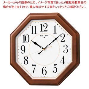 【まとめ買い10個セット品】 セイコー 掛時計 電波クロック KX389B【 メーカー直送/代金引換決済不可 】|meicho