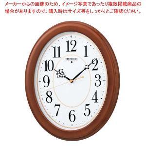 【まとめ買い10個セット品】 セイコー 掛時計 電波クロック KX390B【 メーカー直送/代金引換決済不可 】|meicho
