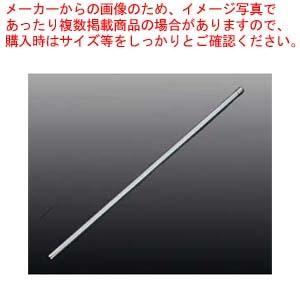 【まとめ買い10個セット品】 EBM 18-8 ミラノ マドラー 銀メッキ付|meicho