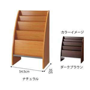 【まとめ買い10個セット品】木製マガジンスタンド W54.5cm 4段 ダークブラウン 【メーカー直送/代金引換決済不可】|meicho