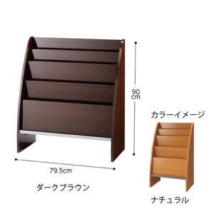 【まとめ買い10個セット品】木製マガジンスタンド W79.5cm 4段 ナチュラル 【メーカー直送/代金引換決済不可】|meicho