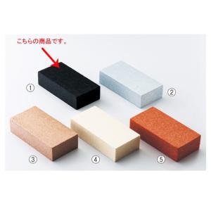 【まとめ買い10個セット品】カラーレンガブロック ブラック 5個|meicho