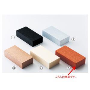 【まとめ買い10個セット品】カラーレンガブロック ブラウン 5個|meicho