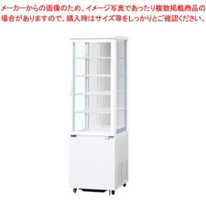 業務用冷蔵ショーケース サンデン ショーケース タテ型タイプ[4面ガラス] agv-90x メーカー直送/代引不可 meicho
