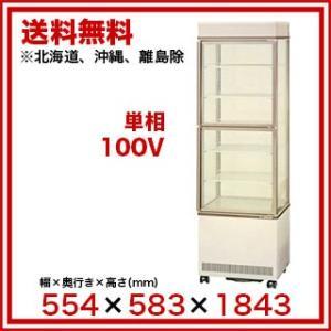 業務用冷蔵ショーケース サンデン ショーケース 縦型タイプ[パススルータイプ] agv-b400xb メーカー直送/代引不可 meicho