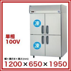 パナソニック 業務用冷凍冷蔵庫 SRR-K1261C2 1200×650×1950  【 メーカー直送/代引不可 】|meicho