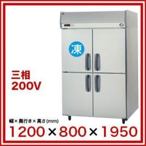 パナソニック 業務用冷凍冷蔵庫 SRR-K1283CS 1200×800×1950  【 メーカー直送/代引不可 】|meicho