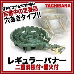 鋳物コンロ 業務用 二重ガスコンロセットTS-210HP|meicho