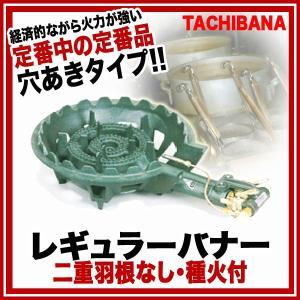鋳物コンロ 業務用 二重ガスコンロセット TS-210P|meicho