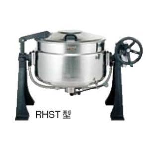 タニコー 蒸気回転釜[ステンレスタイプ] RHST-20 メーカー直送/代引不可【】|meicho