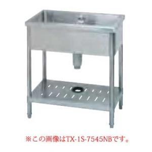 シンク 業務用 1槽シンク タニコー バックガード無し TX-1S-4545NB メーカー直送/代引不可【】|meicho