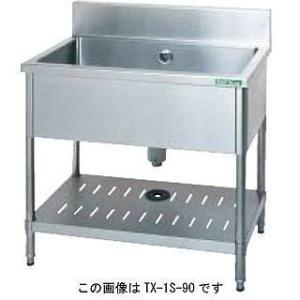 シンク 業務用 1槽シンク タニコー TX-1S-60 メーカー直送/代引不可【】|meicho