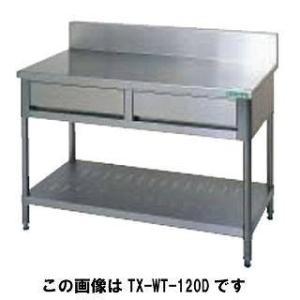 タニコー 引出付作業台 TX-WT-120D メーカー直送/代引不可【】|meicho